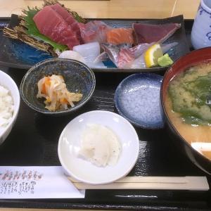 刺身定食「海鮮処 鱻〜ぎょぎょぎょ〜」