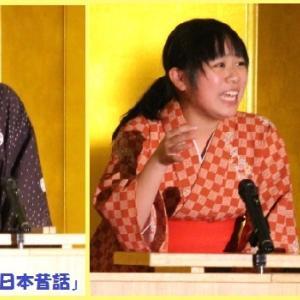 「豊岡市商工会日高支部・新春会員親睦懇談会」