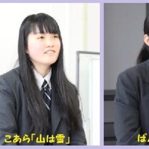 兵庫県立豊岡総合高校「総合的な学習の時間」最終