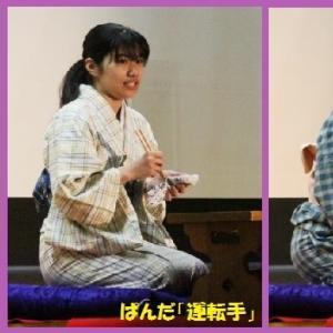 兵庫県立豊岡総合高校「豊総学修発表会」