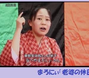 サンテレビ「4時キャッチ・ニュース」