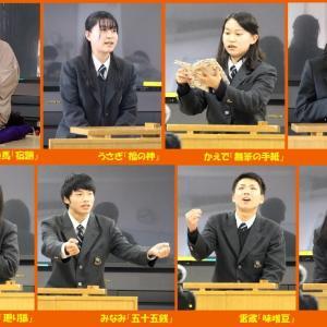 兵庫県立豊岡総合高校「総合的な学習の時間」④