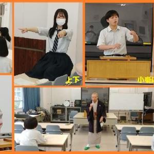 兵庫県立豊岡総合高校「総合的な探究の時間」①