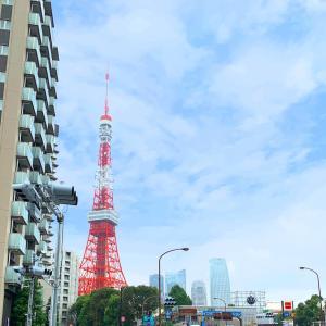 東京タワーのお膝元