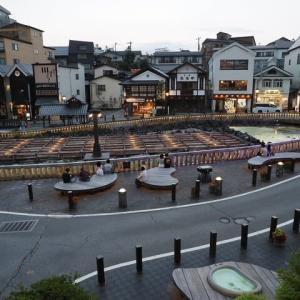 草津温泉への旅