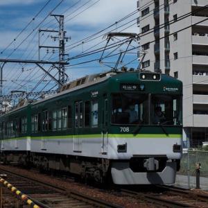 鉄道のある風景......part Ⅱ