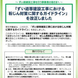 労働衛生工学過去問(H27-1-1)