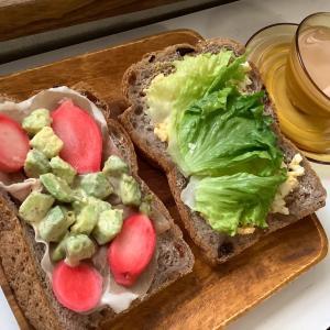 2020 経 4-9 お昼ごパン♡そう言えばピンク多目♡ラディッシュ