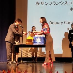 日本の社会問題を話すアメリカの高校生