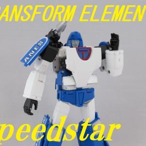 TF非正規品 Transform Element製 スピードスターをゆっくり紹介