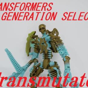 TFジェネレーションセレクト デラックスクラス トランスミューテイトをゆっくり紹介