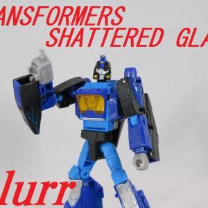 TFシャッタード・グラス デラックスクラス ブラーをゆっくり紹介
