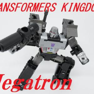 TFキングダム コアクラス メガトロンをゆっくり紹介