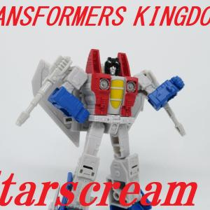 TFキングダム コアクラス スタースクリームをゆっくり紹介