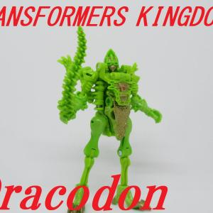 TFキングダム コアクラス ドラコドンをゆっくり紹介