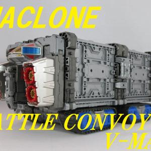 ダイアクロン バトルコンボイV-MAXをゆっくり紹介 Part2