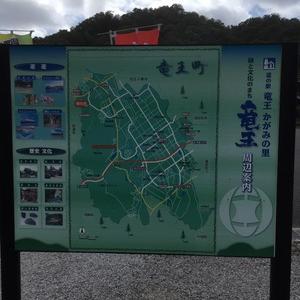 休暇村 近江八幡キャンプ場