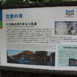 ただの定休日+1日で九州旅行に行ってきました②