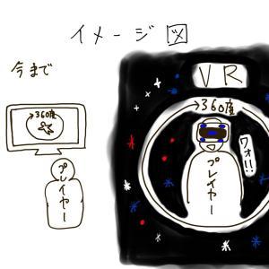 衝撃のVR体験!Rez Infinite!