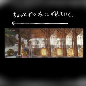 PlayStation VRのシネマモードでドラクエ11をプレイ
