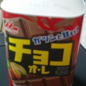 【クリスマスに!?】チョコっと幸せな飲み物【チョコ好きに】