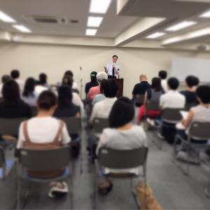 水谷潔師クリスチャン結婚セミナー報告@お茶の水2019年9月