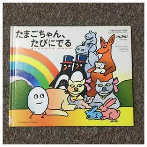 学校から借りてきた本を紹介 part5!