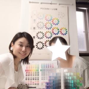 「色彩の専門家になります!」ベースカラーリスト講座②開催レポート