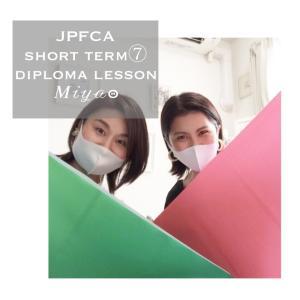 【JPFCA短期1級講座⑦レポート】「私に合うような説明/進め方をして下さり感謝しています♩」