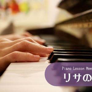 【ピアノエッセイ】リサのために