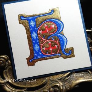 初めての装飾文字