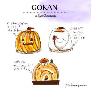 見た目も可愛い「GOKAN」のハロウィンスイーツ♪