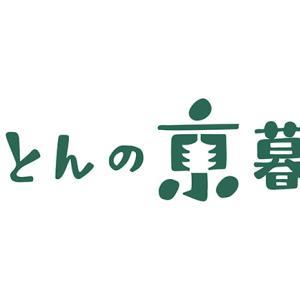 「期待以上のイメージに合ったロゴでした」~ロゴデザインのご感想