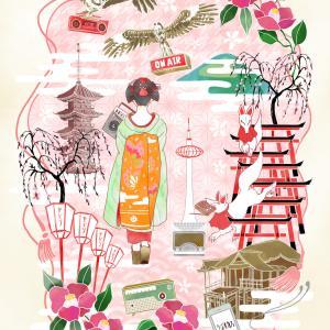 【初春アート】FM79.7MHz 京都三条ラジオカフェ様10-12月のメインビジュアル