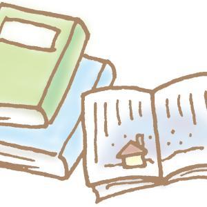 読書は強制されるもの? 自主的にするもの? 子どもの宿題から考えたこと