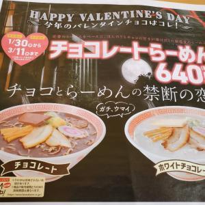 2月14日(金)ST.バレンタインデーは、結婚記念日♡