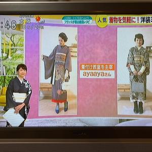 【TV】NHKのニュースシブ5時全国放送でayaaya's洋装ミックス紹介していただきました。