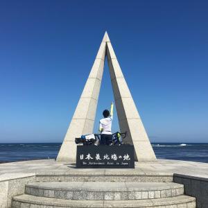 今年も自転車日本縦断します。