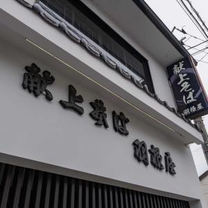 【8日目】雨男が自転車で日本縦断@出雲