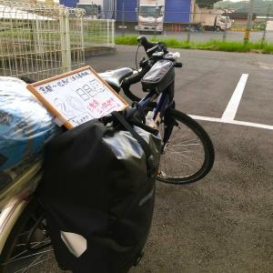 【20日目】雨男が自転車で日本縦断2@人吉〜鹿児島