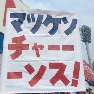 ◼️2019.09.14土 J26 横浜F・マリノス 3-0 サンフレッチェ広島
