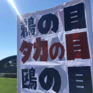 ◼️2019.10.05土 J28 ジュビロ磐田 0-2 横浜F・マリノス