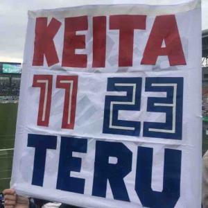 ◼️2019.11.23土祝 J32 松本山雅FC 0-1 横浜F・マリノス