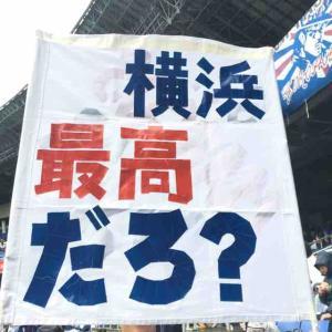 ◼️2019.12.07土 J34 横浜F・マリノス 3-0 FC東京