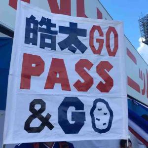 ◼️2019.08.14水 天皇杯3回戦 横浜F・マリノス 2-1 横浜FC