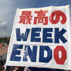 ◼️2019.08.24土 J24 名古屋グランパス 1-5◯ 横浜F・マリノス