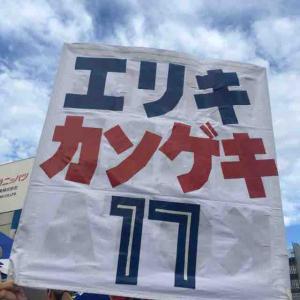 ◼️2019.08.31土 J25 横浜F・マリノス 3-1 ガンバ大阪