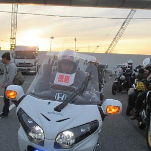 バイク仲間と山陰から瀬戸内海国立公園