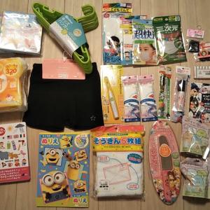 西松屋の株主優待を使って、子供用品を1万円分買ってきました