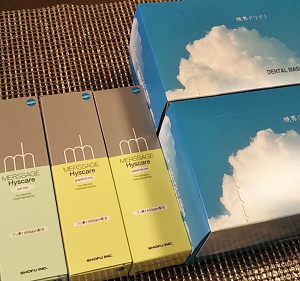 松風から日本製マスクと歯磨き粉の株主優待が到着【3月優待】